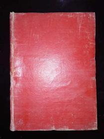 D106新华半月刊(1958年9—12期合订,精装)