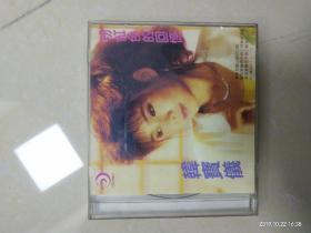 韩宝仪《粉红色的回忆》(GCDA001)珍藏级唱片