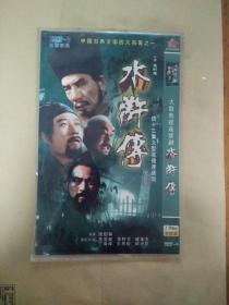 水浒传 DVD2碟完整版