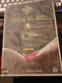 丁度巴拉斯情欲世界DVD1-13碟