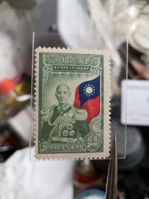蒋主席就职纪念邮票