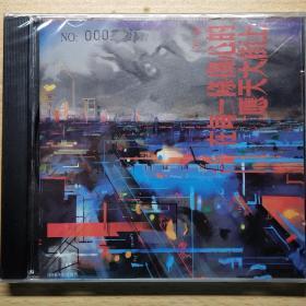 李志专辑cd 在每一条伤心的应天大街上