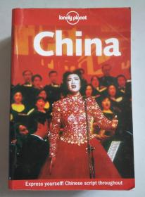 Lonely Planet China(英文版)