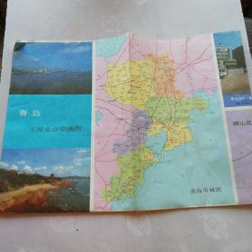 青岛工商企业交通图1993年5月第1版1印
