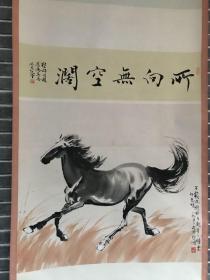 徐悲鴻          國畫                純手繪            工藝品