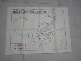 70年代老地图