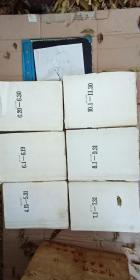 个人装订的各种报纸剪报(1989年4.15-10.30)16开6大厚本