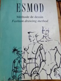 ESMOD--methode de dessin Fashion dreawing method