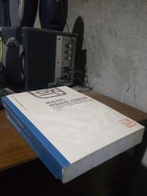 厦门大学国学研究院丛书之七-明清乡约:理论演进与实践发展 2008年一版一印2000册  单位藏书品好干净