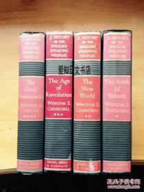 【包邮】A History of English-speaking people by Winston Churchill 1957年出版