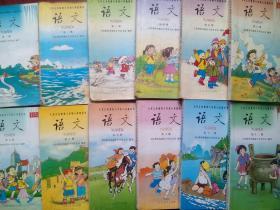 小学课本语文全套第1-12册,彩色插图版,小学语文课本1-6年级,小学课本语文2000-2002年1版