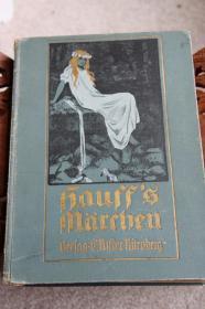 Hauffs Fairy Tales 豪夫童话