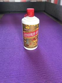 贵州茅台集团纪念巴拿马世博金奖100周年百年庆典酒瓶