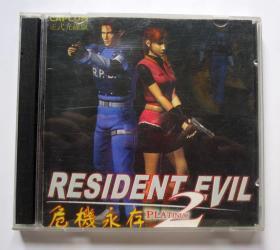 【游戏】RESIDENT EVIL2 PLATINUM 生化危机2(正式光碟版 2CD)