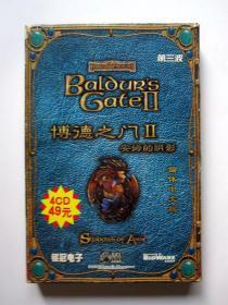 【游戏光盘】博德之门II2 安姆的阴影(简体中文版 4CD)附:检索卡、回函卡