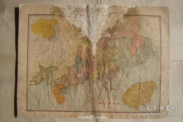 广东省全图   ( 建国前 )