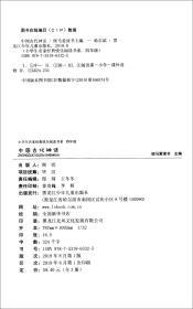 小学生名家经典快乐阅读书系 4年级(3册)