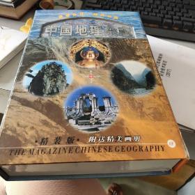 中国地理杂志:中国西部之旅 67张DVD