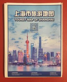 上海市旅游地图 2016年