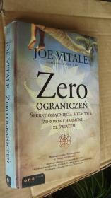 Zero OGRANICZEŃ 波兰语 精装24开