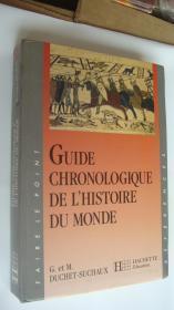 GUIDE CHRONOLOGIQUE DE LHISTOIRE DU MONDE 法文原版 软装32开