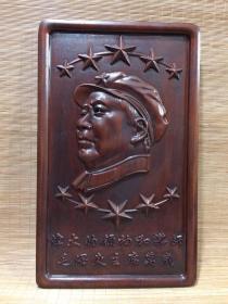 文革时期红木雕毛泽东挂像