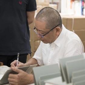 保真!罕见的陈丹青签名钤印《张岪与木心》初版一印