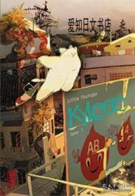 Kylooe, Tome 1:Downhearted Dragonfly