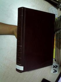 The New Encyclopædia Britannica Volume 23 新大英百科全书第23卷 大16开   03                            .