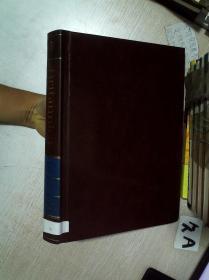 The New Encyclopædia Britannica Volume 11 新大英百科全书第11卷 大16开   (02)