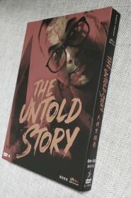 2DVD the untold story 叉烧包