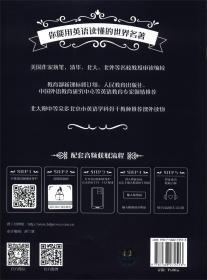 床头灯英语·1000词读物(英汉对照):小飞侠彼得·潘