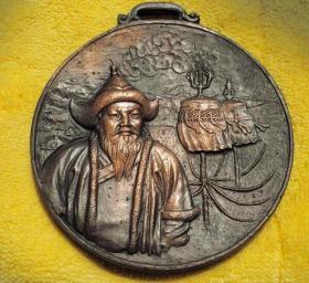 成吉思汗大铜章奖牌 前苏联造币厂1990年为蒙古国制造 为纪念《蒙古秘史》(成书)750年