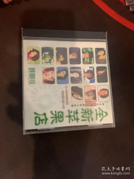 cd全新苹果店