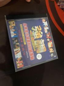cd强调emi好歌再次流行全世界