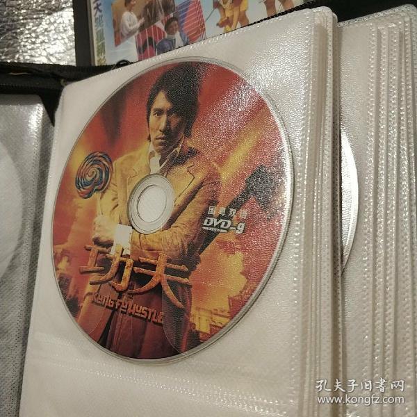 功夫 裸碟DVD枪版 清晰度不好 国语发音非石斑鱼配音