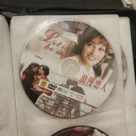 浪漫恋人 裸碟DVD电影