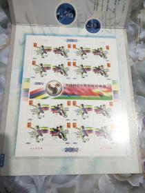 2002年世界杯足球赛纪念邮票。