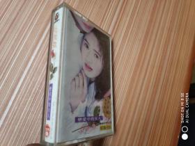 伊能静   恋爱中的女人   磁带