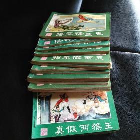西游记 连环画:19本合售