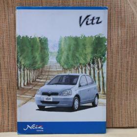 1999年 丰田汽车 TOYOTA Vitz 天津一汽丰田 威姿 日本版 画册 样本 目录 宣传册