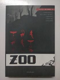 Z00   (ZOO)