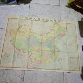 中华人民共和国地图,1965年版全开