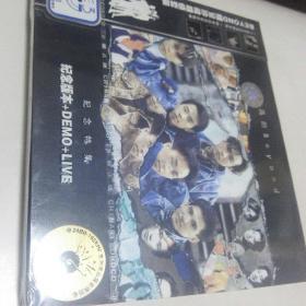 怀旧老碟真的BeYond纪念特集3CD