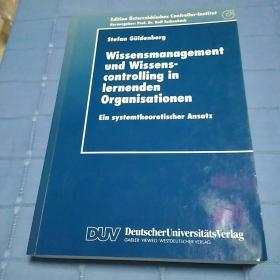 Güldenberg Wissensmanagement und Wissenscontrolling