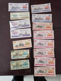 内蒙古自治区地方粮票五市斤6张、十市斤3张、一市两1张、二市两2张、包头市地方粮票五百克2张、五十克1张共16张