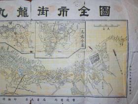 香港旧地图
