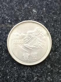 长城币 1985