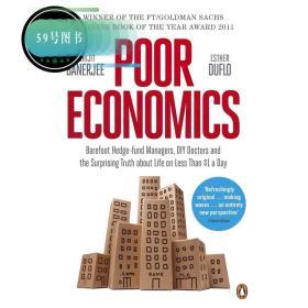 贫穷的本质 Poor Economics Abhijit Banerjee 2019年诺贝尔经济学奖