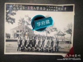 老照片收藏:天津第一军医大学留念1 954-5-25